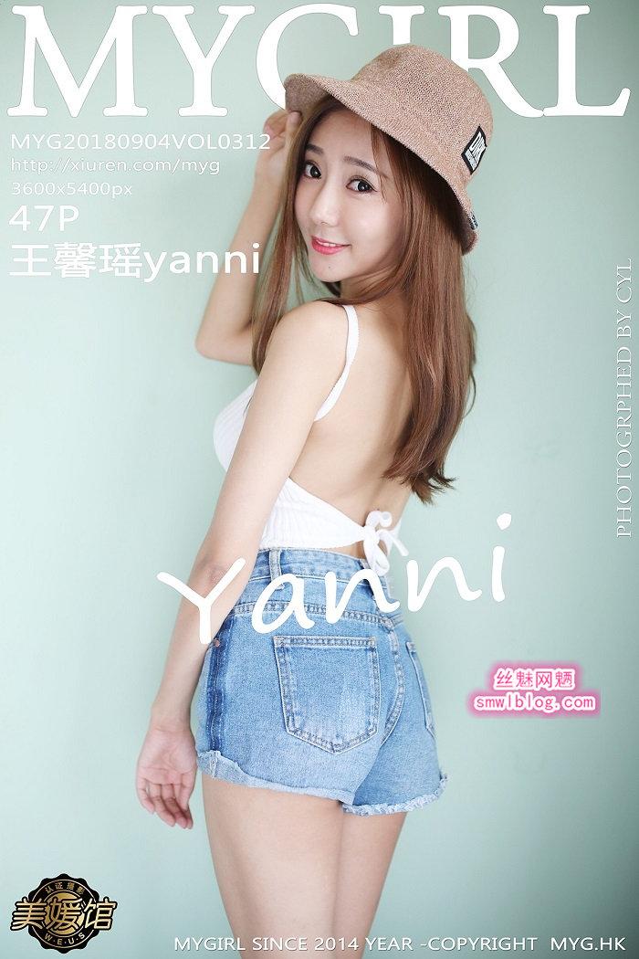 [MyGirl美媛馆]2018.09.04 VOL.312 王馨瑶yanni[47+1P/107M]